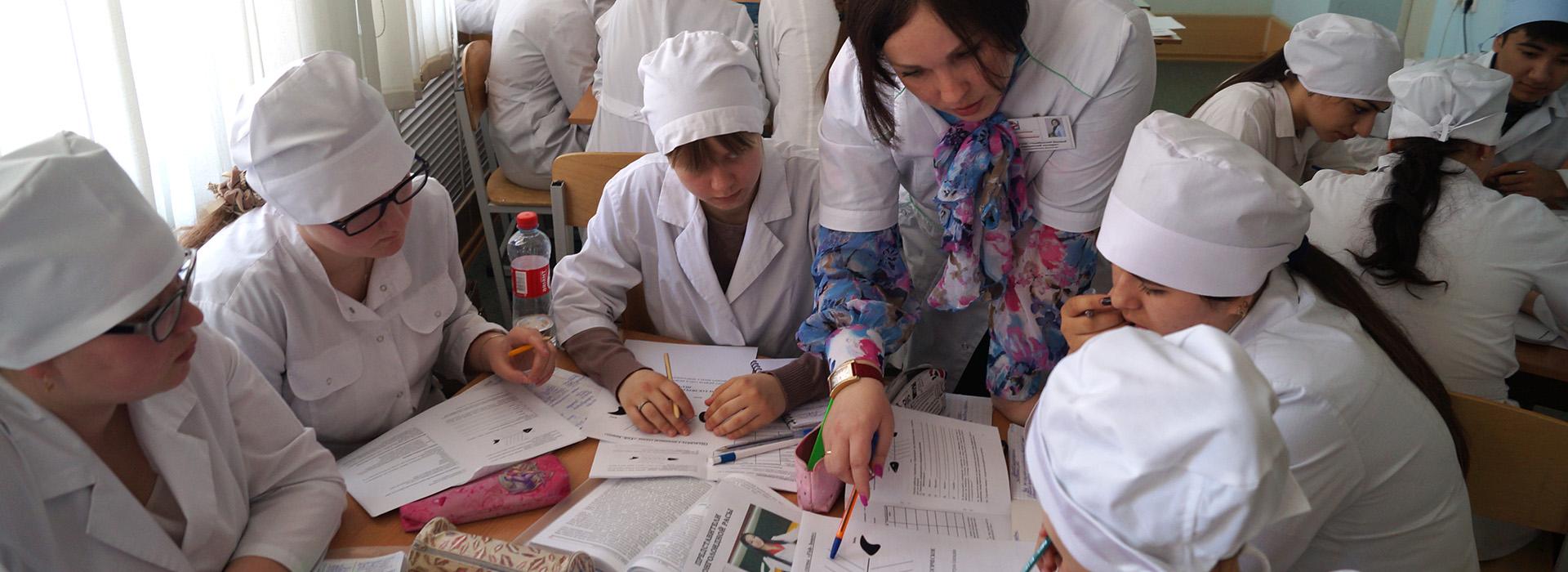 средне специальное медицинское образование